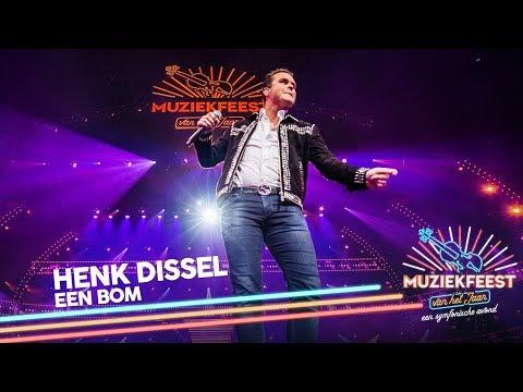 Henk Dissel - Een bom | Muziekfeest van het Jaar 2018